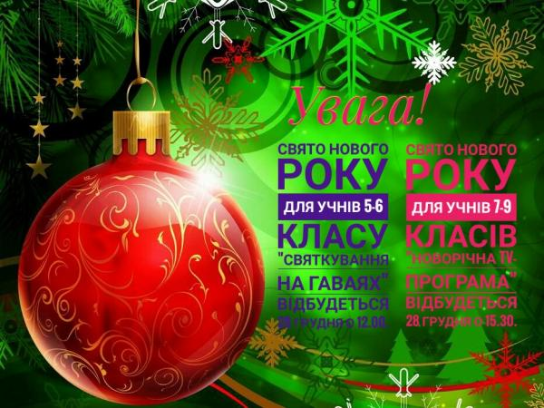 /Files/images/fon-novyj_god_new_year-prazdniki-rozhdestvo_christmas_xmas-25857(1)-01.jpeg
